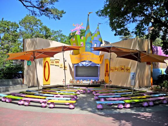 Children's Fairyland 2009